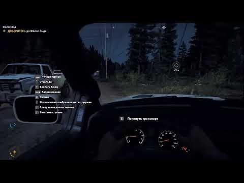Far Cry 5 by Deffi Desh