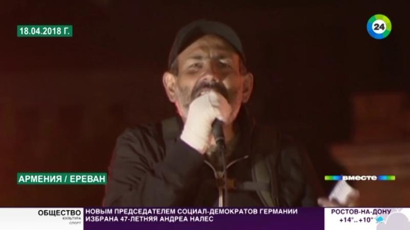 Зачем Пашинян объявил в Армении бархатную революцию и чем отвечает власть