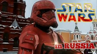 Star Wars in Russia