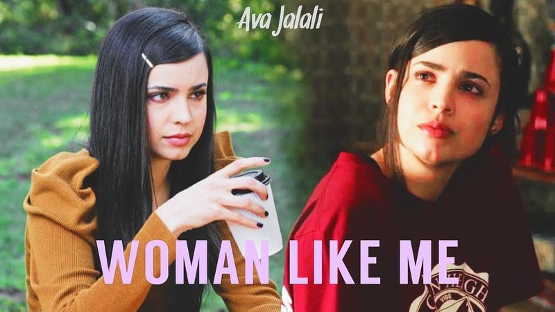 Ava Jalali❤   Woman Like Me