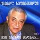 Бесик - Самая крутая песня на грузинском языке