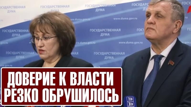 ⭐ ХВАТИТЬ ПИТАТЬ НАДЕЖДУ ТАКИЕ ЗАКОНЫ ЕДИНОРОССЫ НЕ ПРОПУСТЯТ новости о россии Путин
