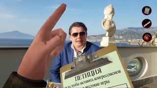 Чувак докопался со своей петицией до маэстро Понасенкова во время обеда во Флоренции