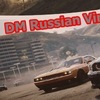 GTA SA:MP - « Russian Virtual World » - 0.3e