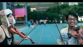 Frank Yang x 2sets violin