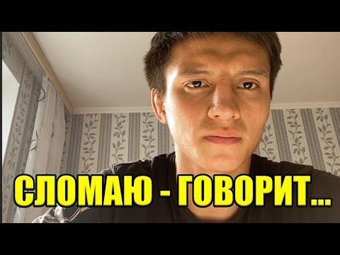 Этот КАЗАХ точно ПОБЕДИТ Нурбек Кабдрахманов Нуржан Акишев
