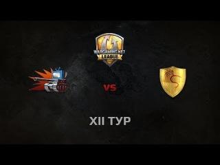 WGL GS WEPLAY vs CGT 1 Season 2014 Round 12