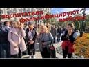 Как воспитатели детсада фальсифицируют выборы-рассказал наблюдатель г Подольска