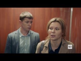 ПРЕМЬЕРА! Новый сезон сериала Ольга с 31 августа в 20:00 на ТНТ