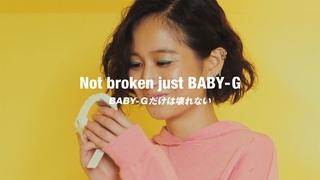 CASIO Not broken just BABY-G Movie