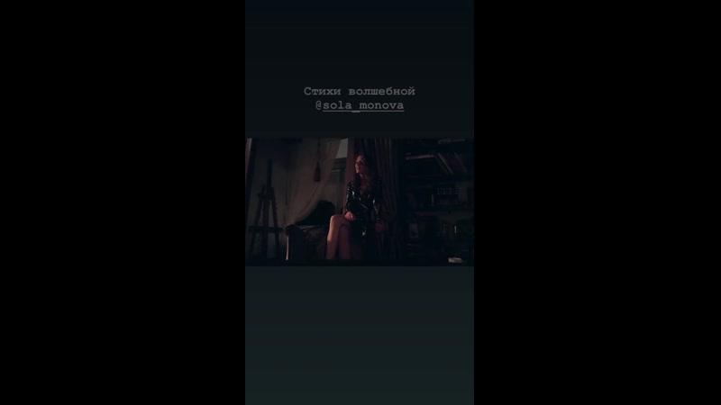 StorySaver_liza_arzamasova_48238757_207598270122293_582606082016103920_n