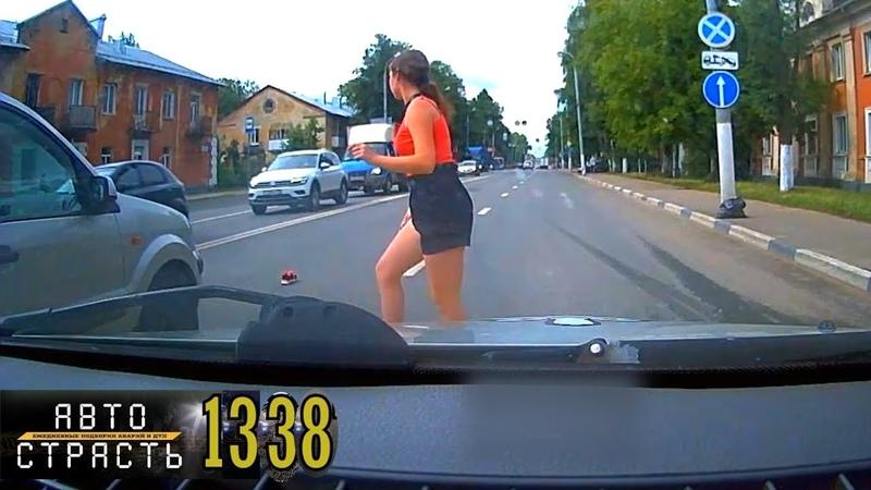 ДТП и Аварии Новые Записи с Видеорегистратора за 24 09 2020 Видео № 1338