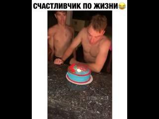 Когда торт не очень аппетитный🎂😂🤣