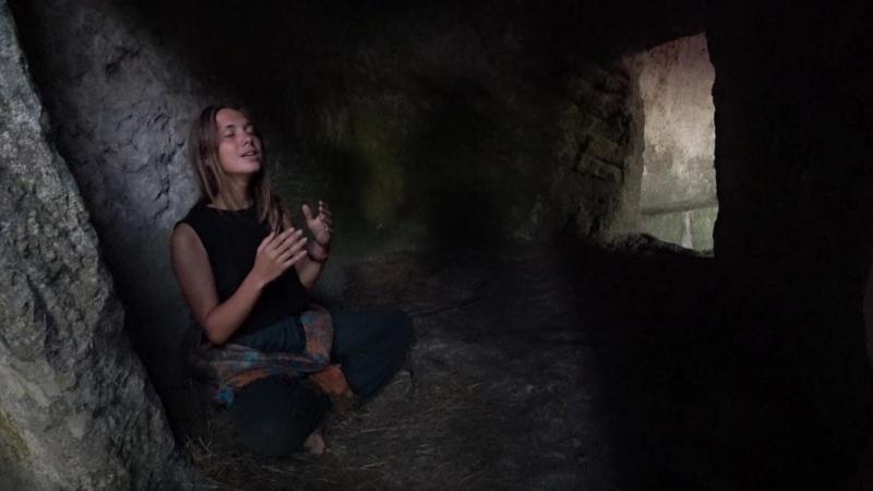 Leonella мангупские пещеры М Цветаева Милый не дрогнет твоя рука