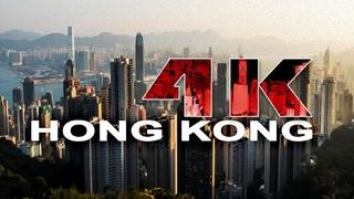 HONG KONG    -  - A TRAVEL TOUR - UHD 4K