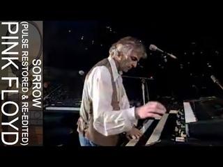 Pink Floyd - Sorrow (PULSE Restored & Re-Edited)