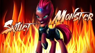 [PMV] Skillet - Monster (Tempest Shadow) My Little Pony: The Movie