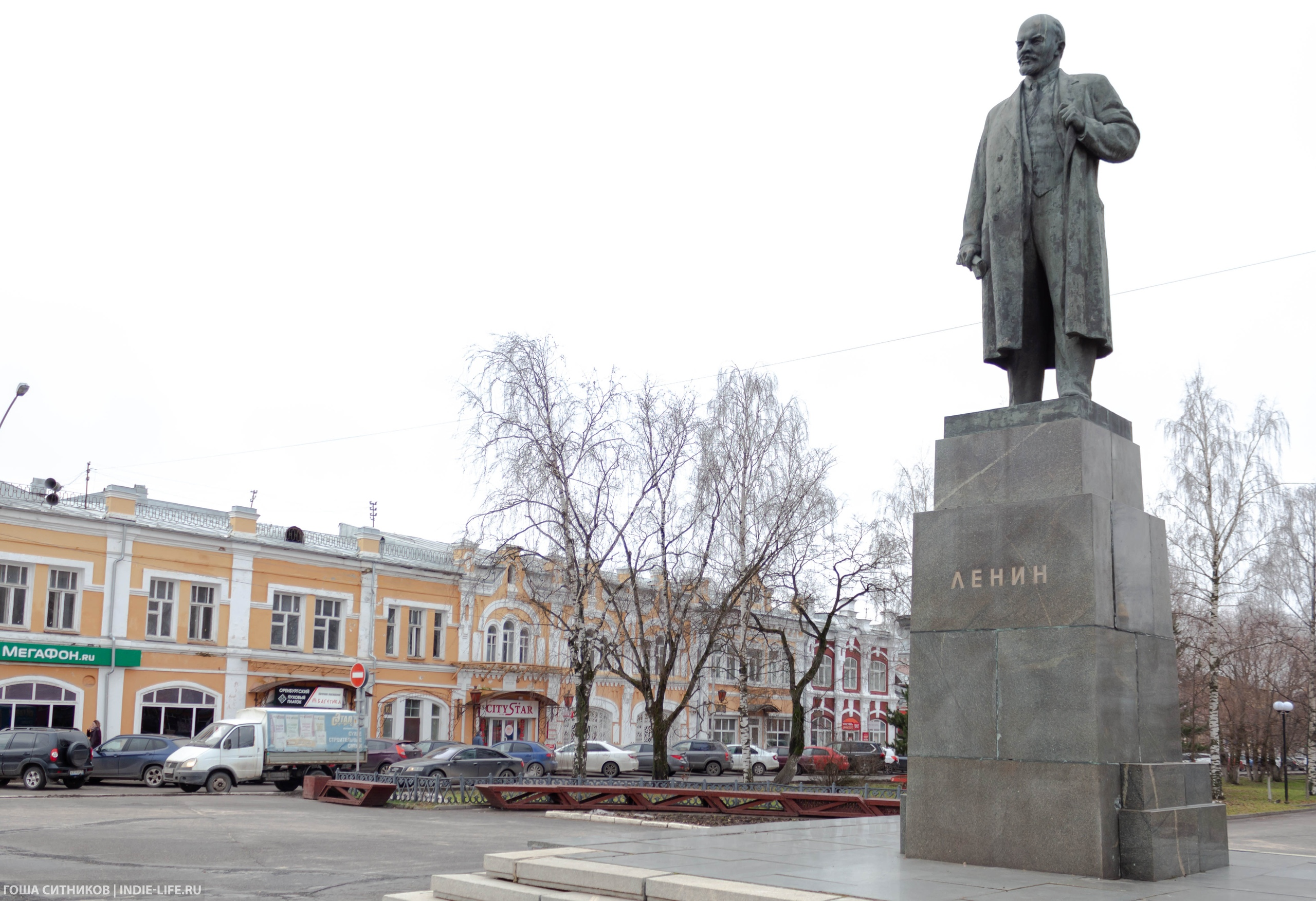 Памятник Ленину Вологда