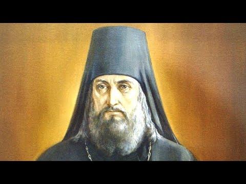 Церковный календарь 22 февраля 2020 Святитель Иннокентий епископ Иркутский 1731