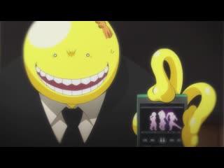 3 серия ONA Класс убийц 2: Дополнительный урок / Ansatsu Kyoushitsu 2nd Season: Kagaijugyou-hen