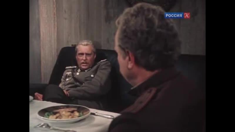 Вечный зов Разговор Лахновского с Полиповым