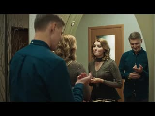 Aвaнтюpa (2020) 1-4 серия из 4 HD