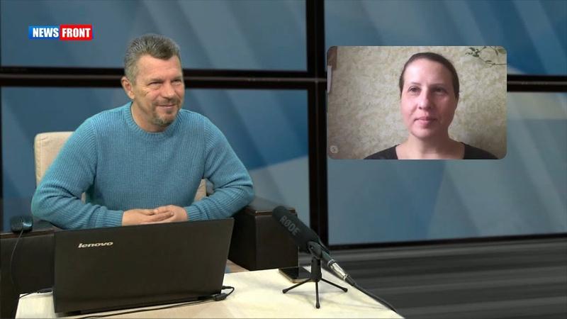 Украина целенаправлено срывает переговоры, для закрытия Минского формата - Наталья Макеева