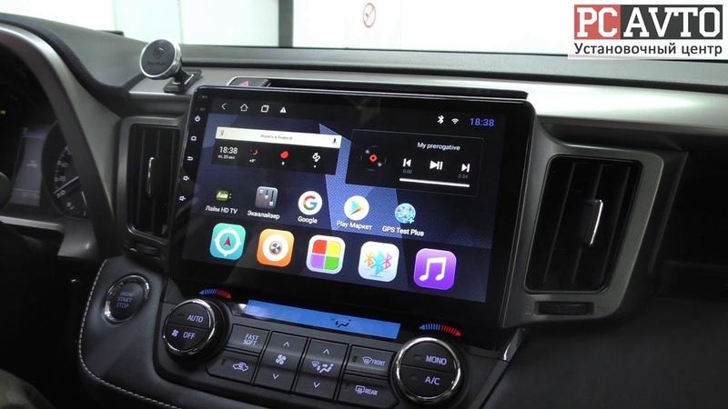 Toyota RAV4 штатная магнитола на Android vomi ST2703 T8 Видеопарктроники и омыватель камеры
