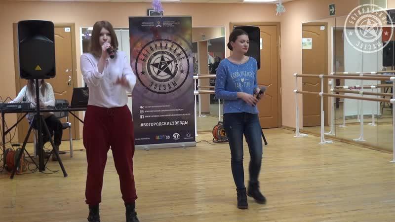 Брикова Софья Замалдинова Елена Astronaut