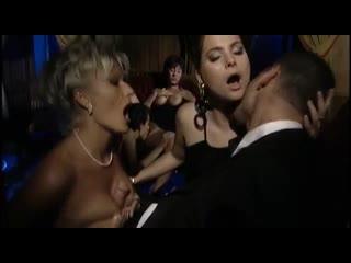 КРАСИВОЕ ПОРНО - Casino [Salieri 2001] 2