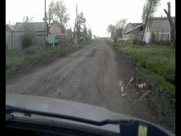 Исилькуль приграничный город avi