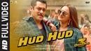 Hud Hud Full Video | Dabangg 3 | Salman Khan | Sonakshi Sinha | Divya K,Shabab Sabri | Sajid Wajid