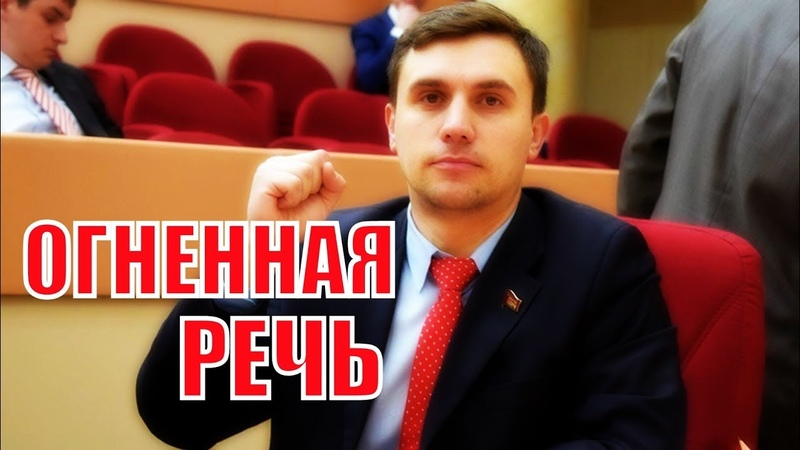 Депутат Бондаренко ВДРЕБЕЗГИ РАЗНЕС ПЕНСИОННУЮ РЕФОРМУ БОМБА