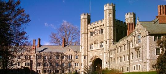 Принстон возместит 106 преподавательницам больше миллиона долларов за дискриминацию