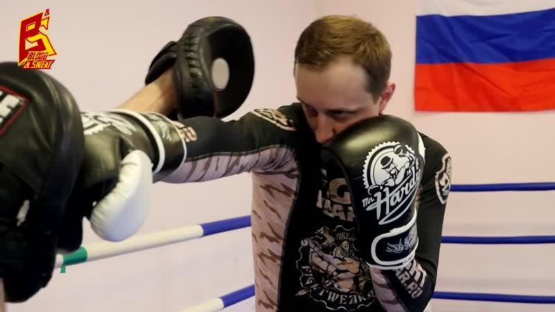 Бокс Правый прямой удар Как и когда бить Ошибки новичков ,jrc ghfdsq ghzvjq elfh rfr b rjulf ,bnm jib,rb yjdbxrjd
