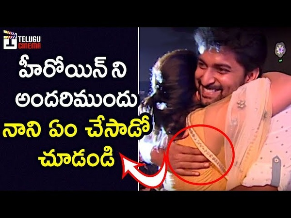Actor Nani Tight Hug to Nivetha Thomas in Public | Exclusive Video | Ninnu Kori Pre Release Event
