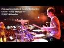 Louna: Кому веришь ты live in Glavklub 17.05.14 - drums by Leonid Kinzburskiy