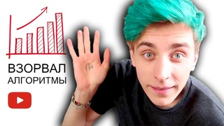 Вот, почему Влад А4 это ГЕНИЙ - Как он раскрутил свой канал на YouTube