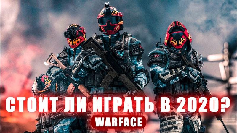 Обзор Warface Дать игре второй шанс в Steam