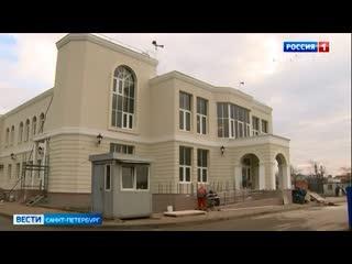 . В Петербурге в Красносельском районе заканчивают строительство нового ЗАГСа