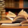 Книги - скачать, советы, литература