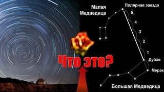 Центр купола обнаружен! Звезда, которая держит весь Мир!