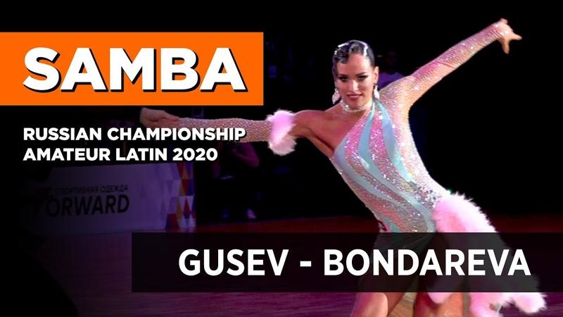 Andrey Gusev Vera Bondareva Samba Russian Championship Amateur Latin 2020