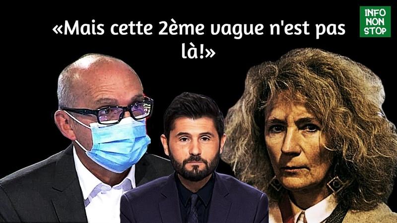 Martine Wonner face à Jérôme Marty et un journaliste LCI insupportable sur la soi disant 2ème vague