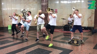 Brevis Brass Band духовой оркестр. Музыка в метро Курская   Звуки Улиц #17