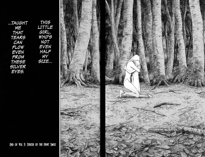 Claymore, Chapter 15, image #28