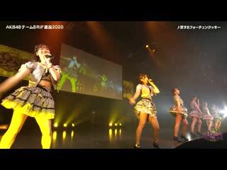 AKB48 Team 8 RIF Senbatsu 2020 - Roppongi Idol Festival 2020 Vol. 3 ()