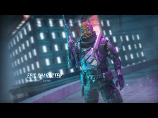 Трейлер боевого пропуска (1) сезона «Новый порядок»