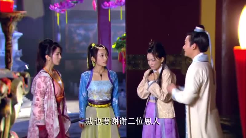 仙侠剑 第07集 Xian Xia Sword Ep 07 720P 全高清