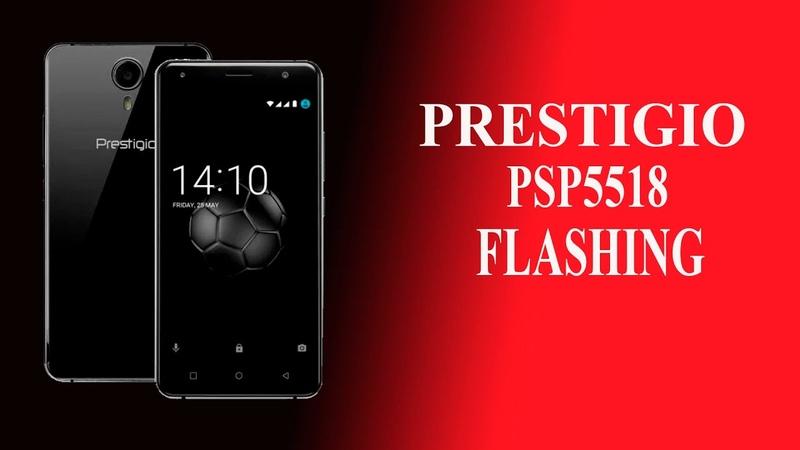 Как прошить Prestigio PSP5518